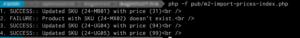 Magento2 Bulk Price Update via CLI
